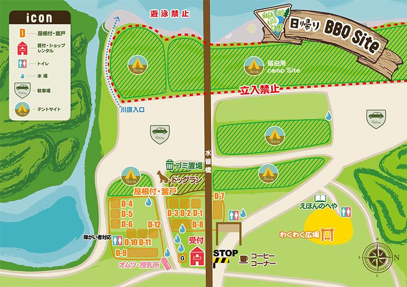長瀞オートキャンプマップ