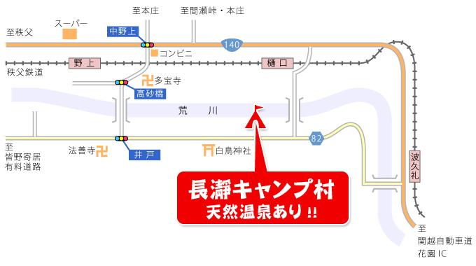 長瀞キャンプ村MAP