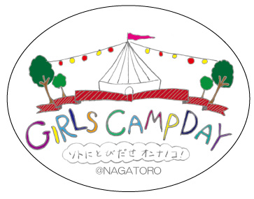 GIRLS CAMP DAY