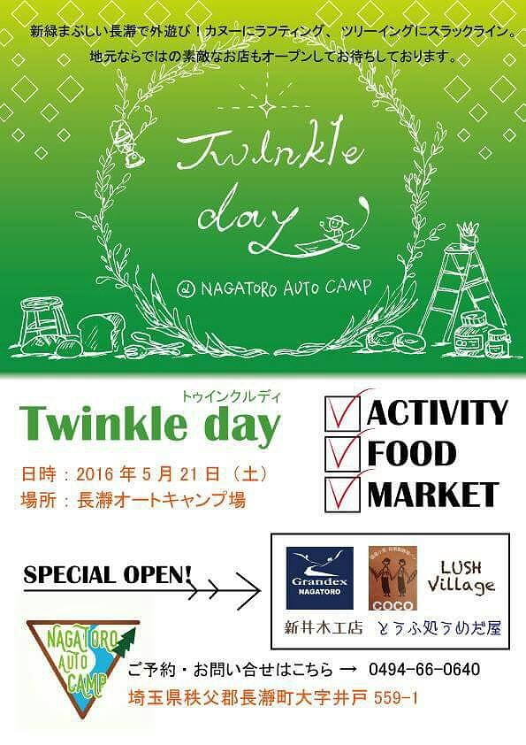 Twinkleday